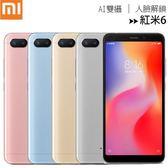 【晉吉國際】小米 紅米6 3G 32GB