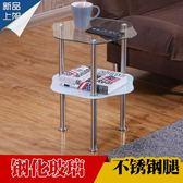 現代簡約時尚鋼化玻璃小茶几圓形宜家客廳角几沙發邊几電話架wy