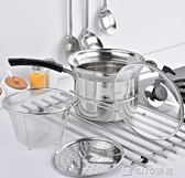 多功能面條鍋奶鍋湯鍋小炸鍋蒸鍋煮鍋電磁爐通用鍋igo ciyo黛雅