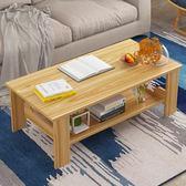 茶幾簡約現代矮桌經濟型小桌子創意咖啡桌子組裝小戶型客廳  XY1594  【男人與流行】