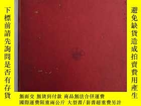 二手書博民逛書店tables罕見for solving the laplace