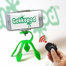 手機支架壁虎八爪魚支架GoPro三腳架戶外藍牙自拍短視頻直播架子 【快速出貨】