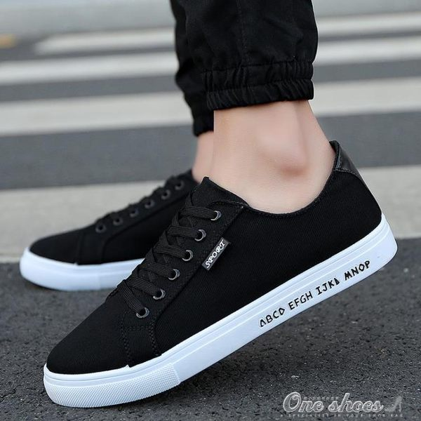 帆布鞋男正韓潮流男鞋小白鞋男士休閒鞋低筒布鞋潮板鞋男鞋子 one shoes