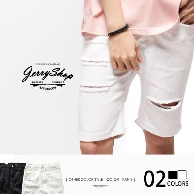 牛仔短褲 JerryShop 經典黑白割破素面牛仔短褲(2色) 五分褲 【XX00A66】
