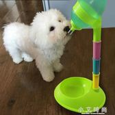 寵物飲水機 聚寵狗飲水器喂水立式寵物自動貓咪飲水機泰迪水壺掛式節節高喂食 小艾時尚igo