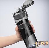 吸管杯 運動水杯大容量男女學生便攜大人孕婦吸管杯簡約清新森系塑料杯子【風鈴之家】