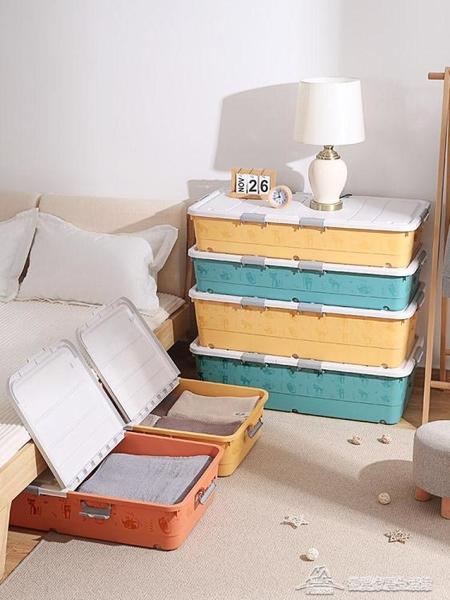 床底收納箱 床底收納箱帶輪扁平整理床底下儲物箱收納【快速出貨】