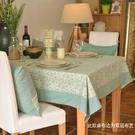 桌布 灰綠色碎花小葉鏤空布藝台布餐書桌布...