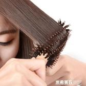 豬鬢毛捲髮梳子內扣吹造型理髮店專用圓筒滾梳子男女家用髮廊專業 米希美衣