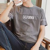 夏季短袖男t恤正韓圓領男士棉質體恤衫寬鬆半袖衣服男生新款【限時好康9折】
