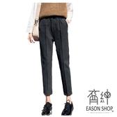 EASON SHOP(GU9811)實拍韓版純色雙口袋明車線毛呢加絨毛料長褲女高腰顯瘦哈倫褲修身直筒九分褲灰色