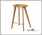 {{ 海中天休閒傢俱廣場 }} G-42 摩登時尚 餐椅系列 917-10 B104休閒椅(高)