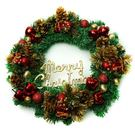 【摩達客】16吋豪華高級聖誕花圈(紅金色系)(台灣手工組裝出貨)