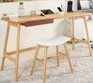【森可家居】依爾馬4.6尺書桌 8CM892-1 (不含椅) 實木皮 木紋質感 原木色 日系無印 北歐風