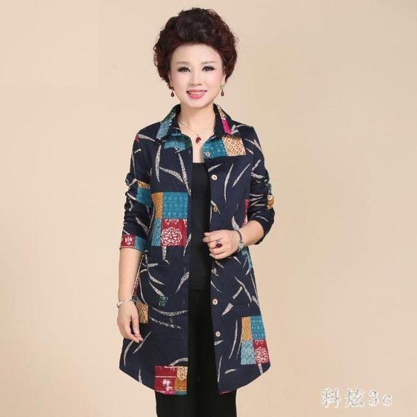 中大尺碼中老年女裝外套薄寬鬆大碼中年長袖襯衫中長款媽媽裝上衣 js11550『科炫3C』
