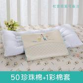 嬰兒枕兒童枕頭新生兒枕