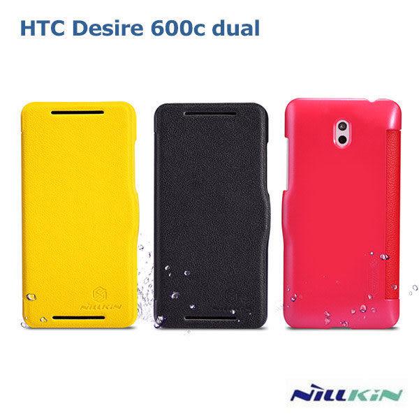 ☆愛思摩比☆~NILLKIN HTC Desire 600c dual 亞太雙卡版 新皮士鮮果皮套 內藏玄磁皮套(送草莓支架)