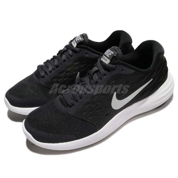 Nike 慢跑鞋 Lunarstelos GS 黑 白 輕量避震 女鞋 黑白 大童鞋 運動鞋【PUMP306】 844969-001