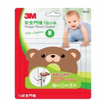 3M 兒童安全門擋/ 門檔-C形小熊