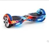 平衡車人代步車小孩學生智慧兩輪思維電動漂移車LX 熱賣單品