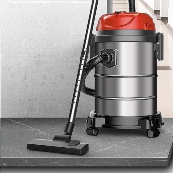 220v吸塵器家用小型大吸力掌上型強力大功率美縫洗車用工業吸塵機【618特惠】