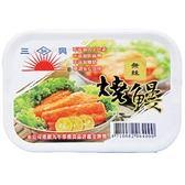 三興 無辣 燒鰻 105g(3入)/組