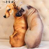 可愛仿真狗狗韓國搞怪娃娃玩偶女孩睡覺毛絨玩具女生3D抱枕公仔萌【奇貨居】