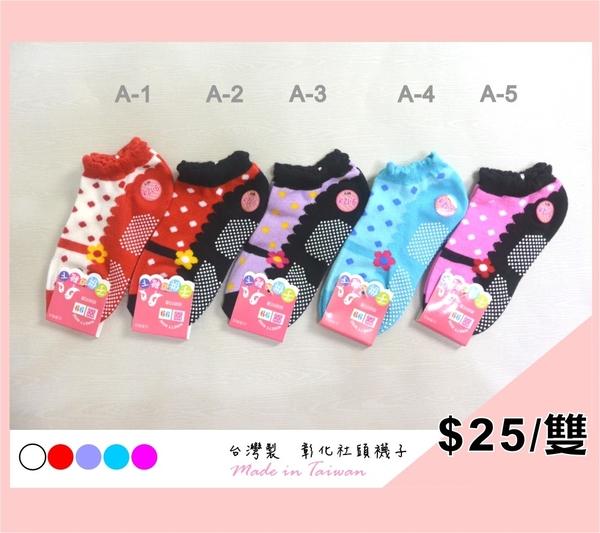 【YT店】(9~12歲)花朵點點仿鞋襪襪子/帆船襪/止滑襪/童襪【台灣製MIT】