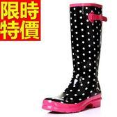 雨靴-女雨具防水優雅防滑女長筒雨鞋54k30[時尚巴黎]