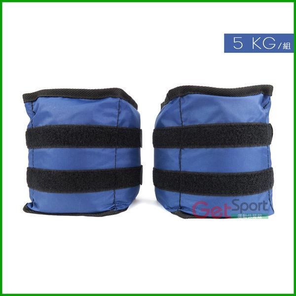 尼龍沙包5公斤(手腕/負重沙袋/重力沙包/綁腳/綁腿/手沙包/重力鐵沙/負重/台灣製造)
