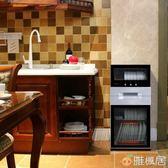 烘碗機 ZTP108N-1消毒柜家用大容量立式柜式碗筷雙門高溫小型 220V 雅楓居