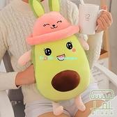 可愛毛絨玩具抱枕玩偶公仔布娃娃陪睡覺娃娃【樹可雜貨鋪】