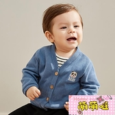 嬰兒外套春秋童裝兒童針織開衫洋氣女童衣服小童上衣寶寶春裝男童【萌萌噠】