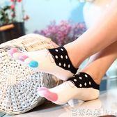 五指襪女 淑女可愛五指襪薄純棉隱形船襪全純棉分趾襪底 卡哇伊舒適 芭蕾朵朵