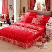 正韓棉質床裙款四件套1.5全棉夏季被套雙人1.8X2.0m2X2.2米床罩式七夕1元88折爆殺價
