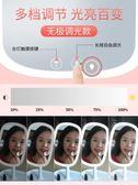 鏡子led化妝鏡帶燈補光宿舍桌面臺式抖音網紅梳妝鏡少女心公主鏡