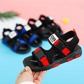 男童涼鞋2018夏季新款韓版兒童鞋子學生韓版中大童男孩沙灘鞋涼鞋【米拉公主】