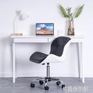 電腦椅 藝頌主播椅電競椅電腦椅辦公椅會議椅游戲椅餐椅家用簡約老板椅子 快速出貨