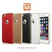 Case Cube APPLE IPHONE 6 Plus 金典 金屬邊框背蓋 保護殼