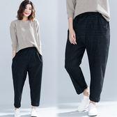 【韓國K.W.】(預購) 暖冬清新條紋長褲