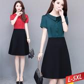 鑲鑽釦娃娃領拼接洋裝(2色) L~5XL【153346W】【現+預】-流行前線-