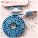 《不囉唆》3米10色IP4麵條傳輸線 4S/iPad/iPod/彩色/扁線/傳輸/充電(不挑色/款)【A270649】