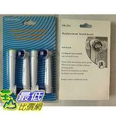 [103 玉山網] 4 個 相容型牙刷套 Replacement Electric Toothbrush Heads Soft-bristled SB-20A For Oral B Braun $105