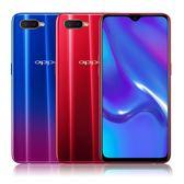 OPPO AX7 Pro 6.4吋 2500萬前鏡頭光感螢幕指紋機 4G/128G【內附保護殼+保貼】