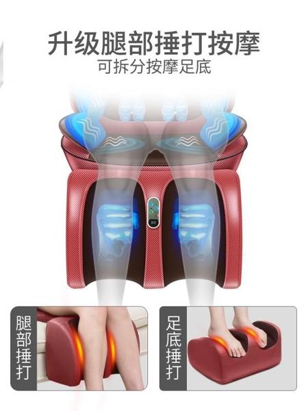 沙發按摩椅 頸椎按摩器頸部腰部肩部背脊多功能全身振動揉捏家用椅靠墊交換禮物dj