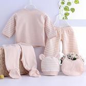 寶寶內衣 0-3個月純棉嬰兒和尚服內衣套裝初生寶寶秋裝秋衣秋褲 莎瓦迪卡