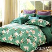 DOKOMO朵可•茉 獨家《恬靜淡雅》MIT頂級140支埃及長絨棉 雙人特大6*7尺 鋪棉兩用被床包四件組