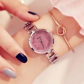潮流時尚錬條女士表滿天星設計學生腕表防水石英手錶   igo 卡布奇諾