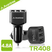 Avantree USB 4.8A三埠車充/車用充電器 快速充電《Life Beauty》