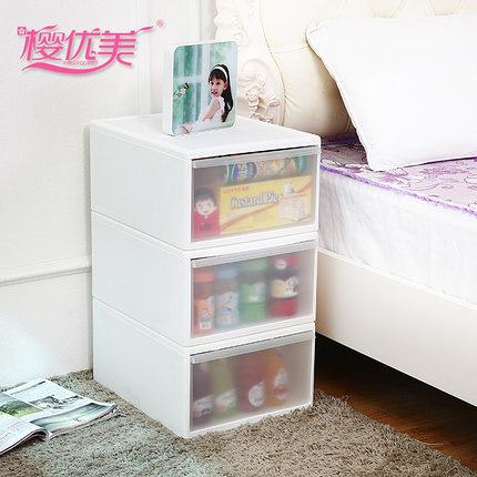 抽屜式收納櫃衛生間收納盒廚房儲物箱透明塑料床頭櫃整理箱jy
